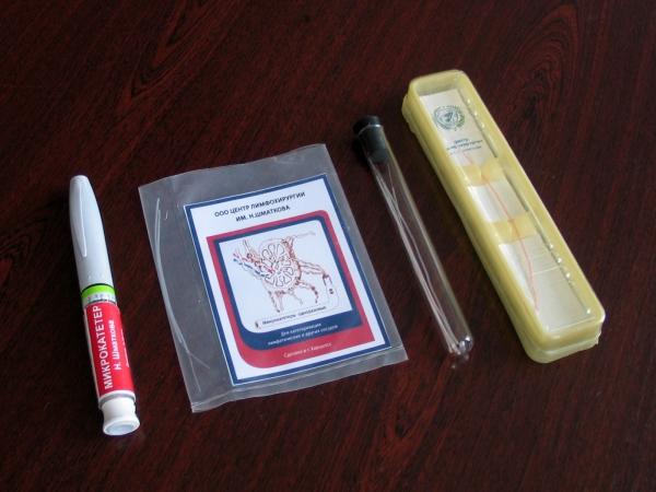 Виды упаковки для микрокатетеров