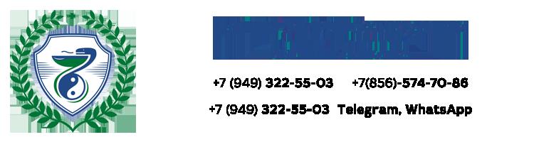 Центр Лимфохирургии им.Н.Шматкова